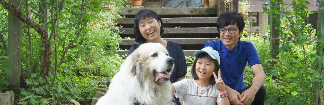 家族旅行・三世代旅行