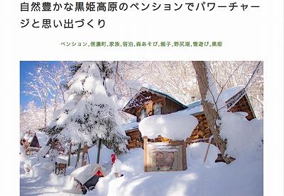 s-shinano-machi