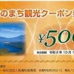 s-s-20200813110535-0001